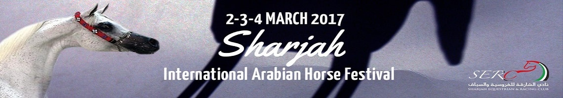 The 18th Sharjah International Arabian Horse Festival 2017