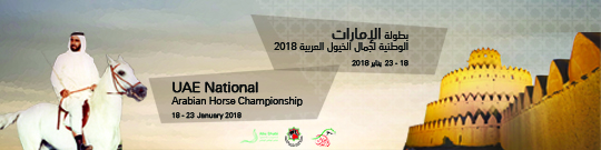 UAE National Arabian Horse Championship 2018