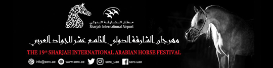 The 19th Sharjah International Arabian Horse Festival 2018